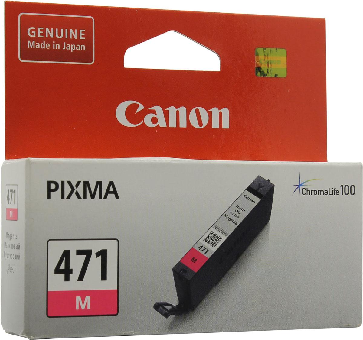 Canon CLI-471, Magenta картридж для Pixma MG5740/6840/77400402C001Картридж Canon CLI-471 содержит пурпурные чернила на основе красителей, которые используются для печати документов на обычной бумаге и обеспечивают четкость текста и долговечность печатных изображений. Благодаря технологии эффективного использования чернил, этот картридж будет долго работать в вашем принтере.