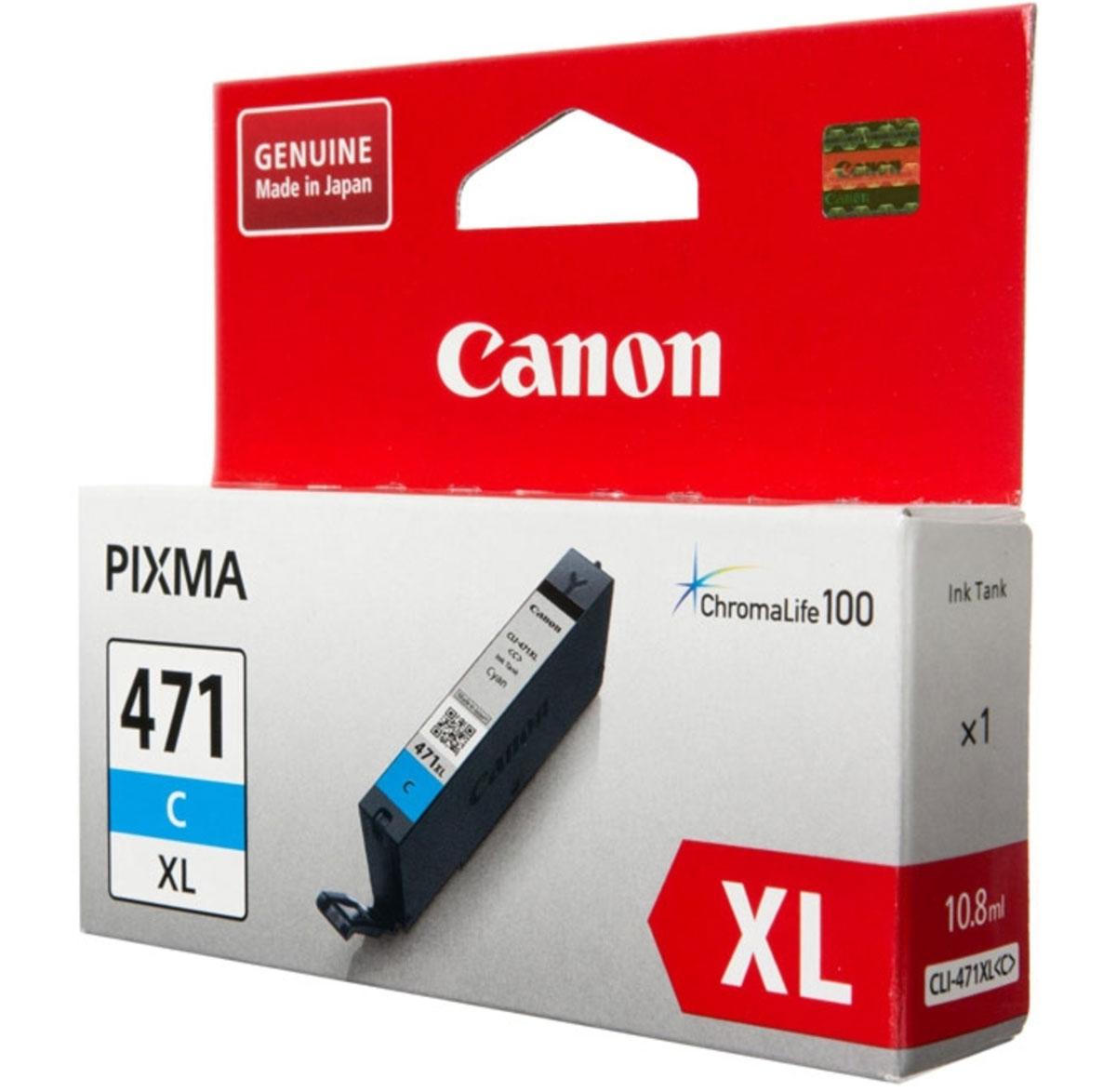 Canon CLI-471XL, Cyan картридж для Pixma MG5740/6840/77400347C001Картридж Canon CLI-471XL содержит голубые чернила на основе красителей, которые используются для печати документов на обычной бумаге и обеспечивают четкость текста и долговечность печатных изображений. Благодаря технологии эффективного использования чернил, этот картридж будет долго работать в вашем принтере.