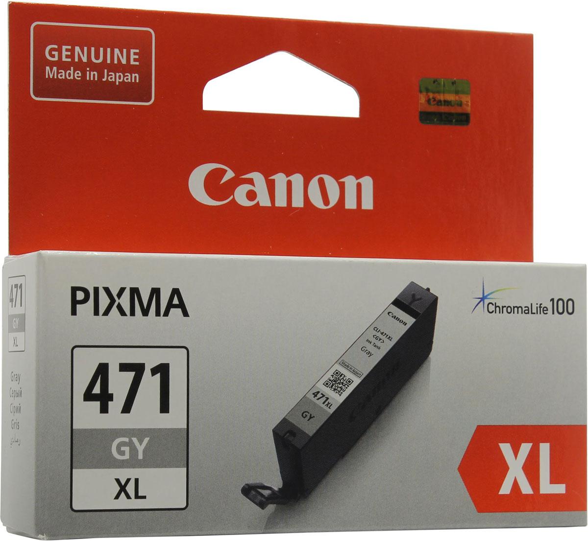 Canon CLI-471XL, Grey картридж для Pixma MG7740/TS8040/TS90400350C001Картридж Canon CLI-471XL содержит серые чернила на основе красителей, которые используются для печати документов на обычной бумаге и обеспечивают четкость текста и долговечность печатных изображений. Благодаря технологии эффективного использования чернил, этот картридж будет долго работать в вашем принтере.
