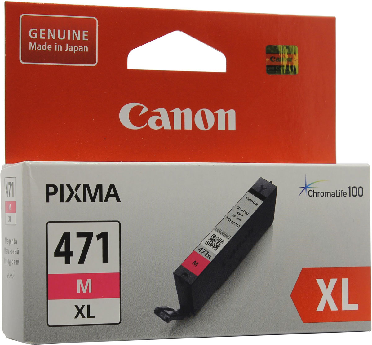 Canon CLI-471XL, Magenta картридж для Pixma MG5740/6840/77400348C001Картридж Canon CLI-471XL содержит пурпурные чернила на основе красителей, которые используются для печати документов на обычной бумаге и обеспечивают четкость текста и долговечность печатных изображений. Благодаря технологии эффективного использования чернил, этот картридж будет долго работать в вашем принтере.