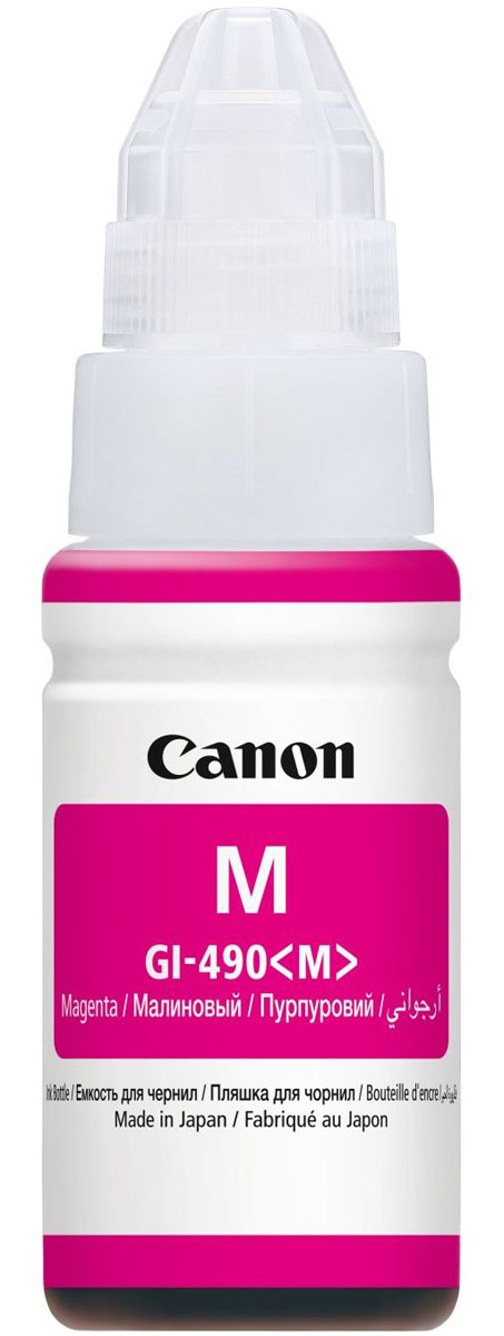 Canon GI-490, Magenta картридж для Pixma G1400/G2400/G34000665C001Картридж Canon Pixma GI-490 с пигментными черными чернилами предназначен для печати документов на обычной бумаге и обеспечивают высокую четкость и долговечность текста.