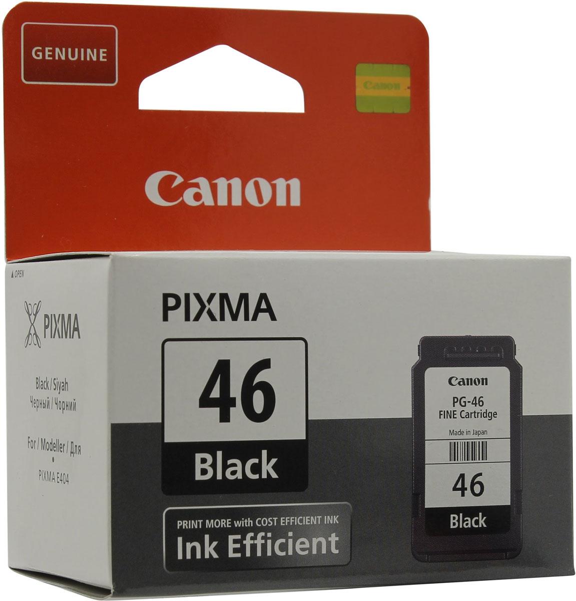 Canon PG-46, Black картридж для Pixma E4649059B001Оригинальный картридж Canon PG-46 с оригинальными чернилами гарантирует профессиональный вид печатаемых документов и высокую производительность. Надежная печать без проблем. Точная цветопередача и быстрое высыхание. Для получения красивых и долговечных отпечатков сделайте выбор в пользу чернил Canon.