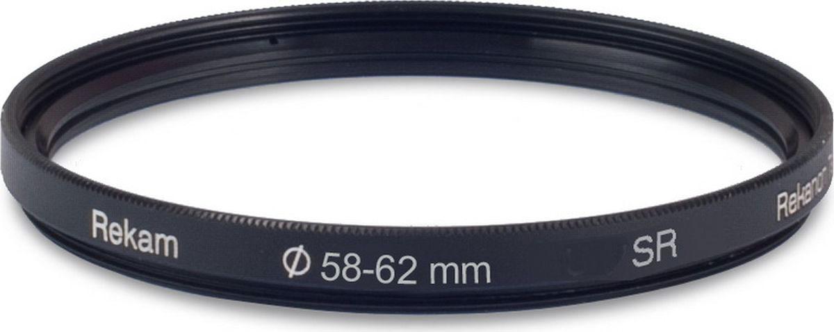 Rekam переходное кольцо для светофильтра с диаметром 58-62 мм1601002902Переходные кольца Rekam предназначены для использования фильтров, конвертеров и бленд с резьбовым креплением большего диаметра. Повышающие кольца позволяют полноценно использовать светофильтры большего размера на объективах с меньшей резьбой, без виньетирования и уменьшения поля кадра.Кольца предоставляют возможность использовать один фильтр на разных объективах, не тратясь дополнительно на покупку дорогих фильтров на каждый объектив. Кольцо является обычным резьбовым промежуточным адаптером и не вносит никаких изменений в оптическую схему. Удобно, практично, разумно!Переходное кольцо подходит для любых объективов. При выборе кольца следует принимать во внимание необходимый диаметр. Благодаря переходному кольцу для объектива 58 мм можно использовать фильтр с диаметром 62 мм, отличным от объектива.