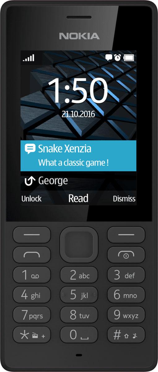Nokia 150 DS, BlackA00027944Мобильный телефон Nokia 150 DS – надежная модель, созданная на основе проверенных временем технических решений. Его корпус изготовлен из высокопрочного поликарбоната, за счет чего он не только защищает электронные компоненты от повреждений, но и сам сохраняет превосходный внешний вид при длительном использовании.Устройство укомплектовано передатчиком Bluetooth для подключения гарнитуры и быстрого обмена файлами, FM-радиоприемником, аудиоплеером и камерой с яркой светодиодной вспышкой, которая может использоваться в качестве фонарика.Телефон снабжен батареей повышенной емкости, рассчитанной на 22 часа непрерывного разговора, 40 часов прослушивания музыки или 31 день работы в режиме ожидания.Nokia 150 DSможно использовать в качестве личного и рабочего одновременно. Кроме того, он позволяет сокращать затраты за счет подбора оптимальных тарифных планов мобильных операторов.Телефон сертифицирован EAC и имеет русифицированную клавиатуру, меню и Руководство пользователя.