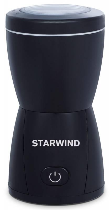 Starwind SGP8426, Black кофемолкаSGP8426