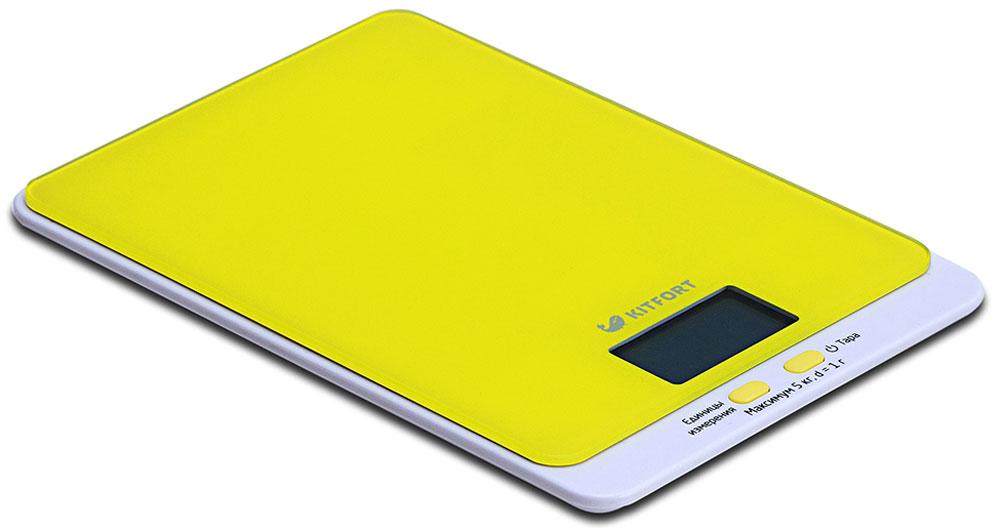 Kitfort КТ-803-4, Yellow весы кухонныеКТ-803-4Электронные кухонные весы Kitfort КТ-803 позволяют определять вес до 5 кг с точностью до 1 грамма. Они оснащены жидкокристаллическим дисплеем с крупными цифрами, функциями автокалибровки, тарировки и выбора единиц измерения. Платформа выполнена из высокопрочного полированного стекла, а прорезиненные ножки обеспечивают весам дополнительную устойчивость и предотвращают их скольжение по поверхности. Для получения максимально точного результата устанавливайте весы на ровную горизонтальную поверхность. Датчики веса находятся в ножках весов, поэтому если они стоят на неровной или мягкой поверхности, то вес будет измеряться неправильно. Функция тарировки работает только при включенных весах.Левая кнопка используется для переключения единиц измерений. Включите весы, дождитесь окончания калибровки, затем последовательными нажатиями на кнопку выберите требуемые единицы измерения: g (граммы), oz (унции), lb: oz (фунты: унции), ml (миллилитры), fl.oz (жидкие унции). Выбранные в данный момент единицы измерения отображаются в правой части дисплея.