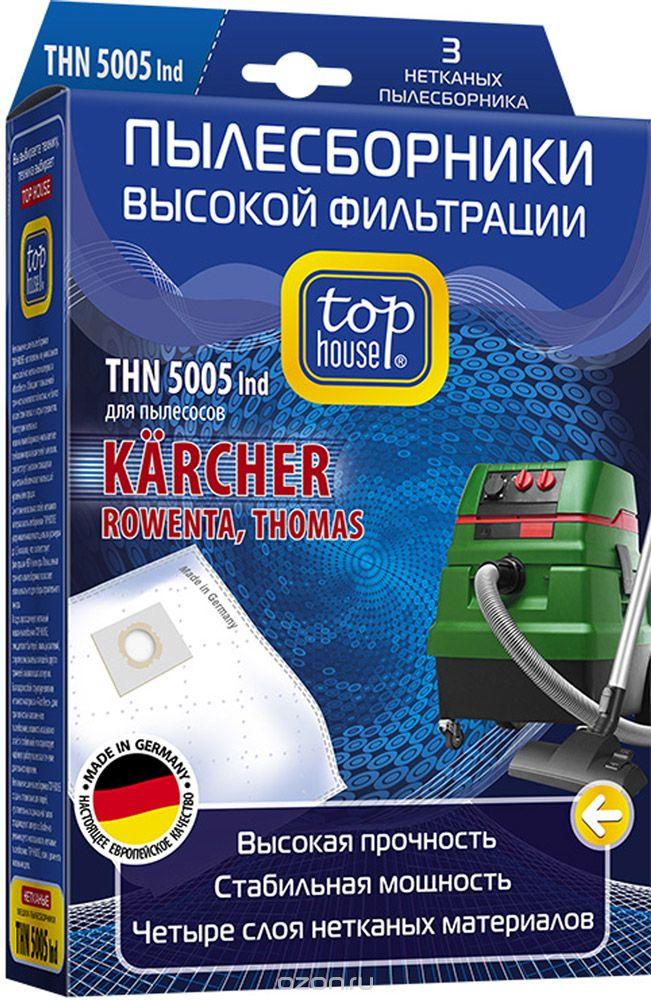 Top House THN 5005 lnd мешки-пылесборники (3 шт.)65024Top House THN 5005 lnd сверхпрочные нетканые пылесборники для пылесосов различных брендов. Очищают воздух от пыли, бактерий, пыльцы растений и пылевых клещей. Мощность всасывания остается стабильной даже при полностью заполненном пылесборнике. Повышенная прочность пылесборника позволяет использовать его для уборки строительного и индустриального мусора. Максимально полная заполняемость пылесборника позволяет реже производить замену. Пылесборники не боятся острых предметов, осколков стекла и мелких камней. Случайное попадание влаги не влияет на работу пылесборника.