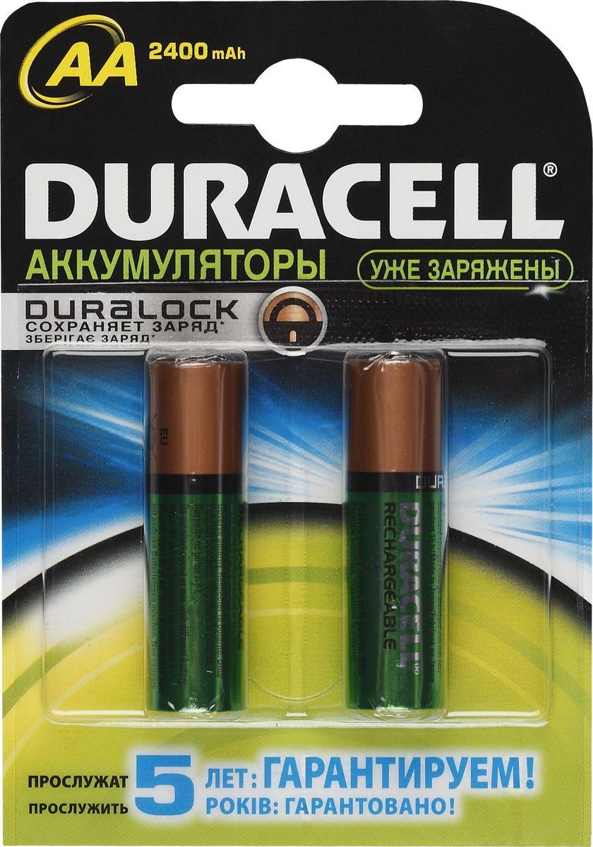 Аккумуляторная батарейка Duracell, HR6-2BL, 2400 mAh, предзаряженная, 2 шт81530923Аккумуляторные батарейки Duracell предназначены для использования в различных электронных устройствах, таких как фотокамеры, электронные игрушки, беспроводные мыши, клавиатуры и контроллеры. Аккумуляторы уже заряжены. Не использовать совместно с обычными батарейками.
