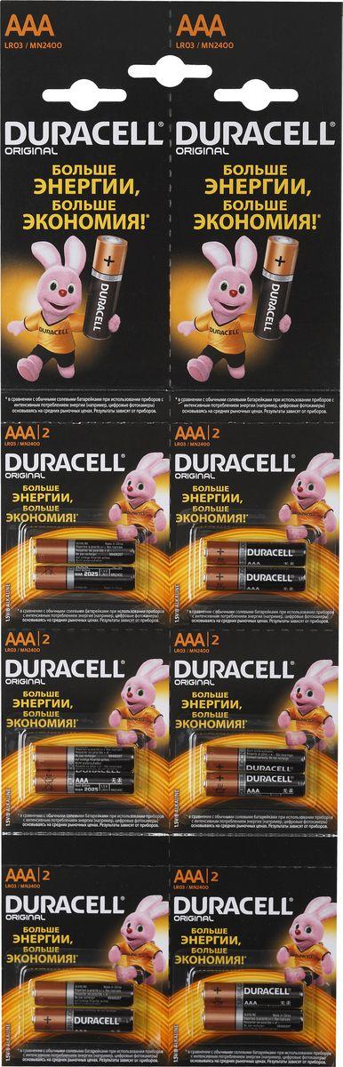 Набор батареек Duracell Basic, LR03-2BL, 12 шт набор батареек duracell тип aaa 2 шт