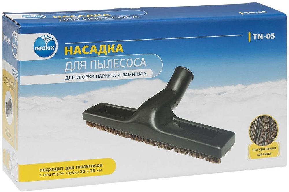 Neolux TN-05 насадка «паркет-ламинат» для жестких напольных покрытийTN-05Универсальная насадка Neolux TN-05 предназначена для бережной уборки напольных покрытий из натуральной древесины и ламината. Насадка имеет антистатичный, износоустойчивый, мягкий ворс из натуральной щетины. Предназначена для пылесосов с диаметром удлинительной трубки 35 мм. Для использования с пылесосами с диаметром удлинительной трубки 32 мм. комплектуется переходником.