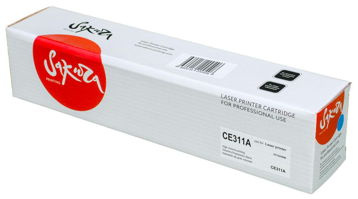 Sakura CE311A, Cyan тонер-картридж для HP LaserJet Pro CP1025/CP1025NWSACE311AТонер-картридж Sakura CE311A для лазерных принтеров HP LaserJet Pro CP1025/CP1025NW является альтернативным решением для замены оригинальных картриджей. Он печатает с тем же качеством и имеет тот же ресурс, что и оригинальный картридж. В картриджах компании Sakura используется химический синтезированный тонер, который в отличие от дешевого тонера из перемолотого полимера, не царапает, а смазывает печатающий вал, что приводит к возможности многократных перезаправок картриджей. Такой подход гарантирует долгий срок службы принтера, превосходное качество и стабильность печати.Тонер-картриджи Sakura производятся при строгом соответствии стандартам ISO 9001 и ISO 14001, что подтверждено международными сертификатами.