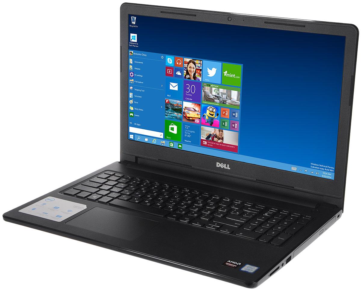 Dell Inspiron 3567, Black (3567-7671)3567-7671Производительный 15-дюймовый ноутбук Dell Inspiron 3567 с новейшим процессором Intel Core i5, глянцевым дисплеем с покрытием TrueLife и продолжительным временем работы от батареи.Благодаря процессору Intel Core i5-7200U и дискретной графической карте AMD Radeon R5 M430 вы получаете высокую производительность без задержки, что гарантирует плавное воспроизведение музыки и видео при фоновом выполнении других программ.Превосходный звук Waves MaxxAudio обеспечивает впечатляющее качество при прослушивании музыки и просмотре видео. Сделайте Dell Inspiron 3567 своим узлом связи. Поддерживать связь с друзьями и родственниками никогда не было так просто благодаря надежному WiFi-соединению и Bluetooth 4.0, встроенной HD веб-камере высокой четкости и 15,6-дюймовому экрану.Смотрите фильмы с DVD-дисков, записывайте компакт-диски или быстро загружайте системное программное обеспечение и приложения на свой компьютер с помощью внутреннего дисковода оптических дисков. Устройство считывания карт памяти SD также упрощает перенос файлов с камеры на ноутбук. Точные характеристики зависят от модели.Ноутбук сертифицирован EAC и имеет русифицированную клавиатуру и Руководство пользователя.