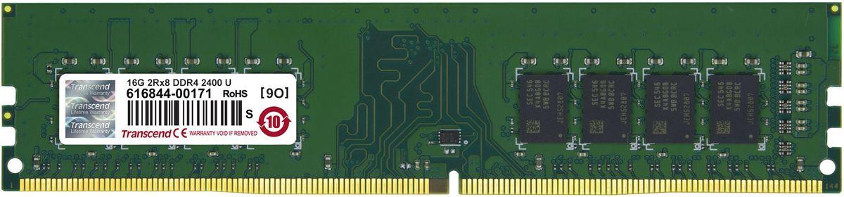 Transcend DDR4 DIMM 16GB 2400МГц модуль оперативной памяти (TS2GLH64V4B)TS2GLH64V4BОперативная память Transcend типа DDR4 по сравнению с предшествующими типами модулей обладает рядом преимуществ. Модуль имеет пониженное напряжение 1,2 В, что позволяет уменьшить энергопотребление. Тактовая частота 2400 МГц обеспечивает качественную синхронизацию процессов и быструю передачу данных. Объем данной оперативной памяти составляет 16 ГБ, что несомненно удовлетворит потребности пользователей, которым нужна высокая производительность и стабильность системы.