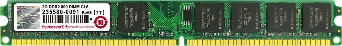 Transcend JetRam DDR2 DIMM 2GB 800МГц модуль оперативной памятиJM800QLU-2GTranscend JetRam DDR2 DIMM 2GB - это планка оперативной памяти объемом 2 ГБ, отличающаяся высочайшей надежностью работы.Оперативная память является одним из главных элементов в персональном компьютере. От нее зависит работа системы в целом, ее скорость работы и производительность. Данная модель оперативной памяти обладает пропускной способностью 6400Мб/с, благодаря чему будет поддерживаться высокая производительность ПК. При создании использовались исключительно передовые и инновационные технологии, благодаря чему модель отличается высочайшей надежностью работы, а также увеличенным сроком службы.