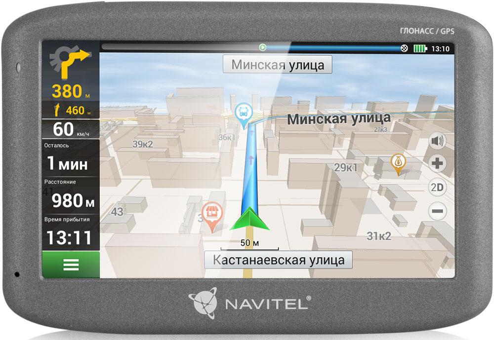 Navitel G500, Black GPS навигатор410006_навигаторNavitel G500 — автонавигатор c поддержкой ГЛОНАСС на базе ОС Windows CE 6.0 в качественном современном корпусе.Navitel G500 позволяет своему владельцу проложить маршрут любой сложности. Количество точек при построении маршрута неограничено. Автонавигатор быстро подключается к спутникам ГЛОНАСС и GPS и поддерживает стабильную связь.В комплекте с Navitel G500 вы получаете подробную, высокодетализированную карту России с поддержкой 3D-картографии и 3D-развязок. Бортовой компьютер вовремя предупредит о камерах контроля скорости и дорожных радарах и подскажет, в какой полосе лучше следовать.Для установки дополнительных карт Navitel устройство имеет внутреннюю память объемом 4 ГБ, а также дополнительный внешний слот для карт microSDHC до 32 ГБ.Размер оперативной памяти: 128 Мб