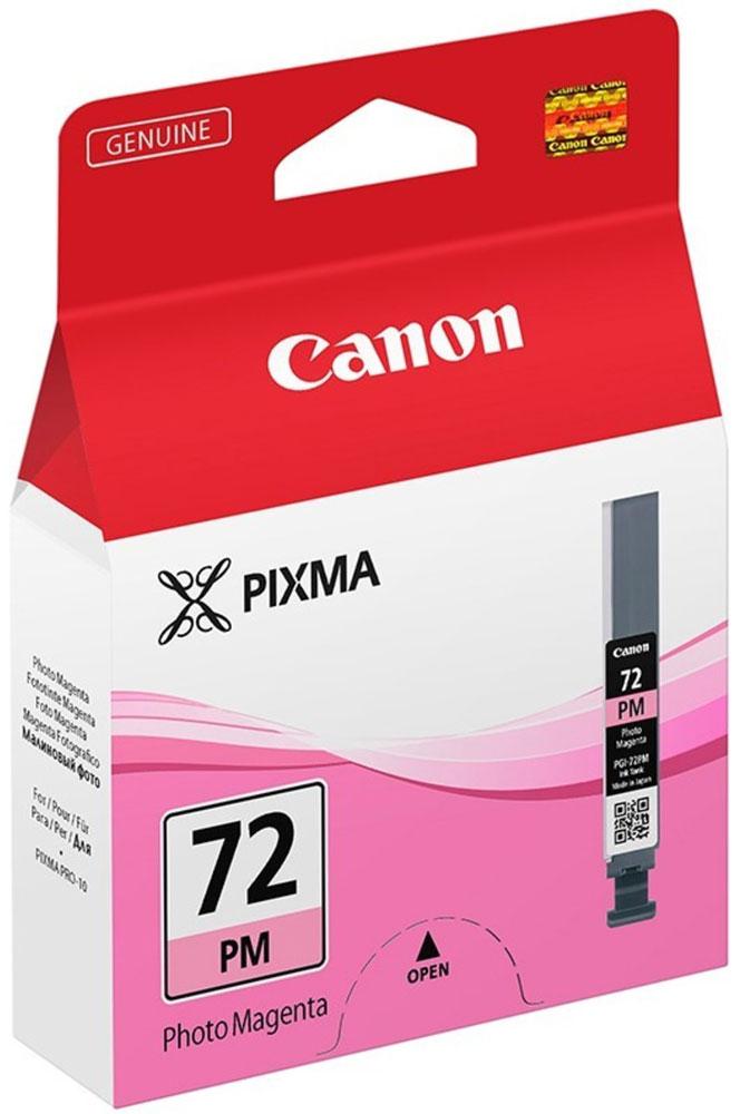 Canon PGI-72PM, Magenta картридж для Pro-106408B001Canon PGI-72PM - картридж для Pro-10. Оригинальные чернила Canon гарантируют максимальное качество, долговечность отпечатков и надежность работы принтера. Благодаря уникальной технологии FINE печатающей головки Canon любой принтер PIXMA способен обеспечить невероятное качество и скорость печати документов и изображений.