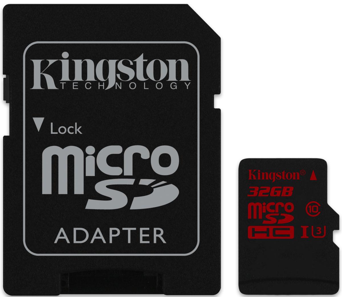 Kingston microSDHC Class 10 U3 UHS-I 32GB карта памяти с адаптеромSDCA3/32GBКарта памяти microSDHC UHS-I U3 компании Kingston обеспечивает высокую скорость класса UHS-I Class U3 до 90МБ/с (для чтения) и до 80МБ/с для записи, что позволяет записывать видео в формате Full HD (1080p), Ultra HD (2160p), 3D и 4K кинематографического качества при помощи высокопроизводительных компактных устройств, таких как смартфоны и камеры GoPro. Она также отлично подходит для прямых телевизионных трансляций и записей. Карта памяти обеспечивает высокую скорость копирования и редактирования, особенно в устройствах чтения карт памяти с интерфейсом USB 3.0. Повышенная постоянная скорость записи гарантирует целостность видео и позволяет делать серии снимков. Воспользуйтесь адаптером, чтобы использовать карту памяти в хост-устройствах SDHC со стандартным размером карты памяти SD, таких как камеры DSLR, видеокамеры и планшеты с большой диагональю экрана. Карта памяти microSDHC UHS-I U3 обеспечивает безопасное хранение фотографий, видео и других важных файлов даже в самых жестких условиях. Эта универсальная карта памяти протестирована на водонепроницаемость, защиту отэкстремальных температур, ударостойкость, виброустойчивость и защиту от рентгеновского излучения.