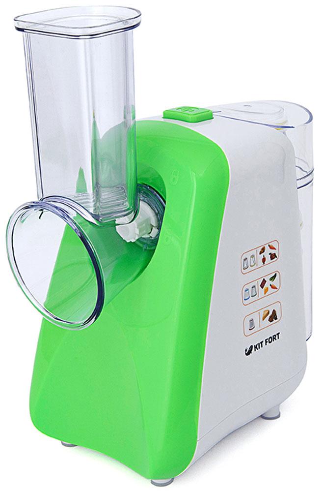 Kitfort КТ-1318-3 измельчительКТ-1318-3Измельчитель Kitfort КТ-1318 предназначен для терки и шинковки овощей, фруктов и других пищевых продуктов в домашних условиях. В комплекте есть 3 терочных и 2 шинковочных ножа. Лезвия быстросменные, для их хранения предназначен съемный стакан с крышкой, устанавливаемый сзади.