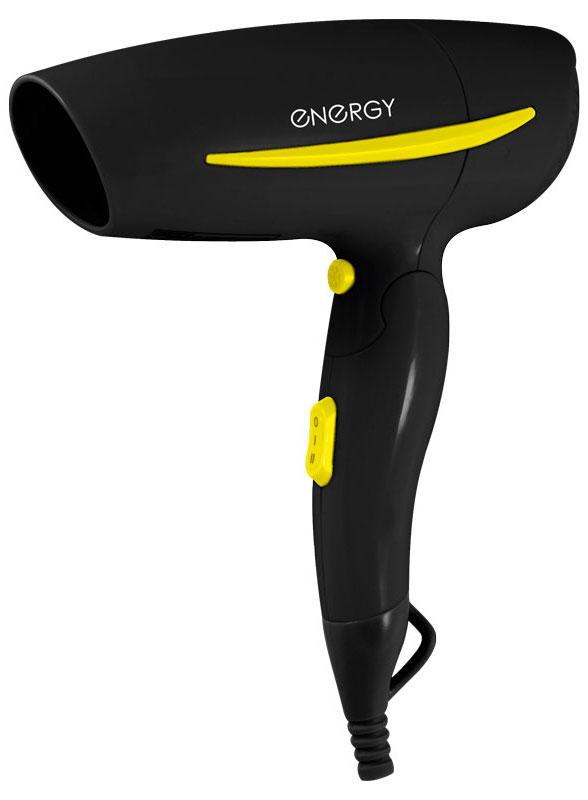 Energy EN-859, Black Yellow фен54 900234Фен Energy EN-859 поможет быстро высушить и красиво уложить волосы любой длины. Данная модель практична и удобна в использовании, оснащена складной ручкой для удобного хранения, защитой от перегрева и петлей для подвешивания. Фен работает в двух режимах интенсивности подачи воздуха и имеет функцию холодного обдува.