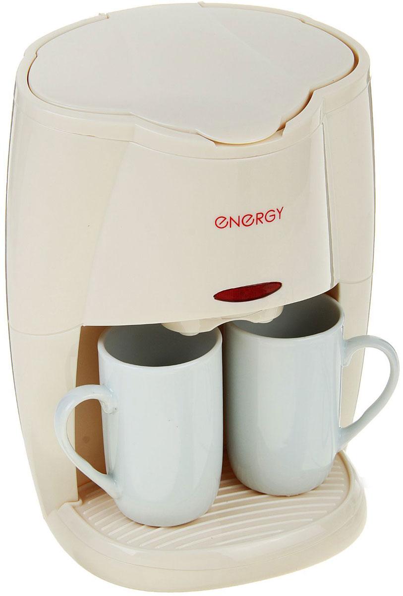 Energy EN-601, Cream кофеварка54 011245Капельная кофеварка Energy EN-601 порадует свежесваренным кофе в любое время. Устройство имеет компактные размеры и рассчитано на приготовление двух порций кофе за раз.Что касается материала, то пластик не только поддается легкой очистке, но и достаточно устойчив к механическому воздействию, и на 100% экологически безопасен.Съемная емкость (куда засыпается кофе) легко моется под краном.В комплекте две чашки под цвет самой кофеварки.