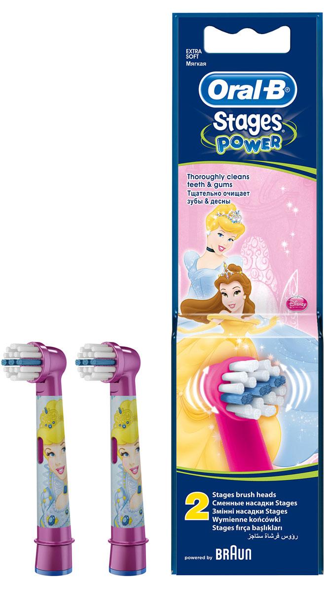 Сменные насадки для зубной щетки Oral-B Kids, 2 шт4210201746263Oral-B – марка зубных щеток №1, рекомендуемая большинством стоматологов мира!** по данным исследования, проведенного в 2011-2012 году агентством Attitude Measurement Corporation среди репрезентативной выборки стоматологов.- Сменные насадки Oral-B Stages Kids для электрической зубной щетки имеют специальные, меньшие по размеру щетинки, которые обеспечивают бережную, сверхмягкую чистку и делают ее идеальной для маленьких зубов и детского рта. Рекомендована для детей старше 3 лет.- Насадка, разработанная специально для детей.- Экстра мягкая: расщеплённые на концах щетинки для лучшей бережной чистки жевательных поверхностей.- Подходит ко всем зубным щёткам Oral-B кроме Sonic/Pulsonic.- Закруглённые кончики щетинок безопасны для эмали и дёсен.Срок хранения – 5 лет.