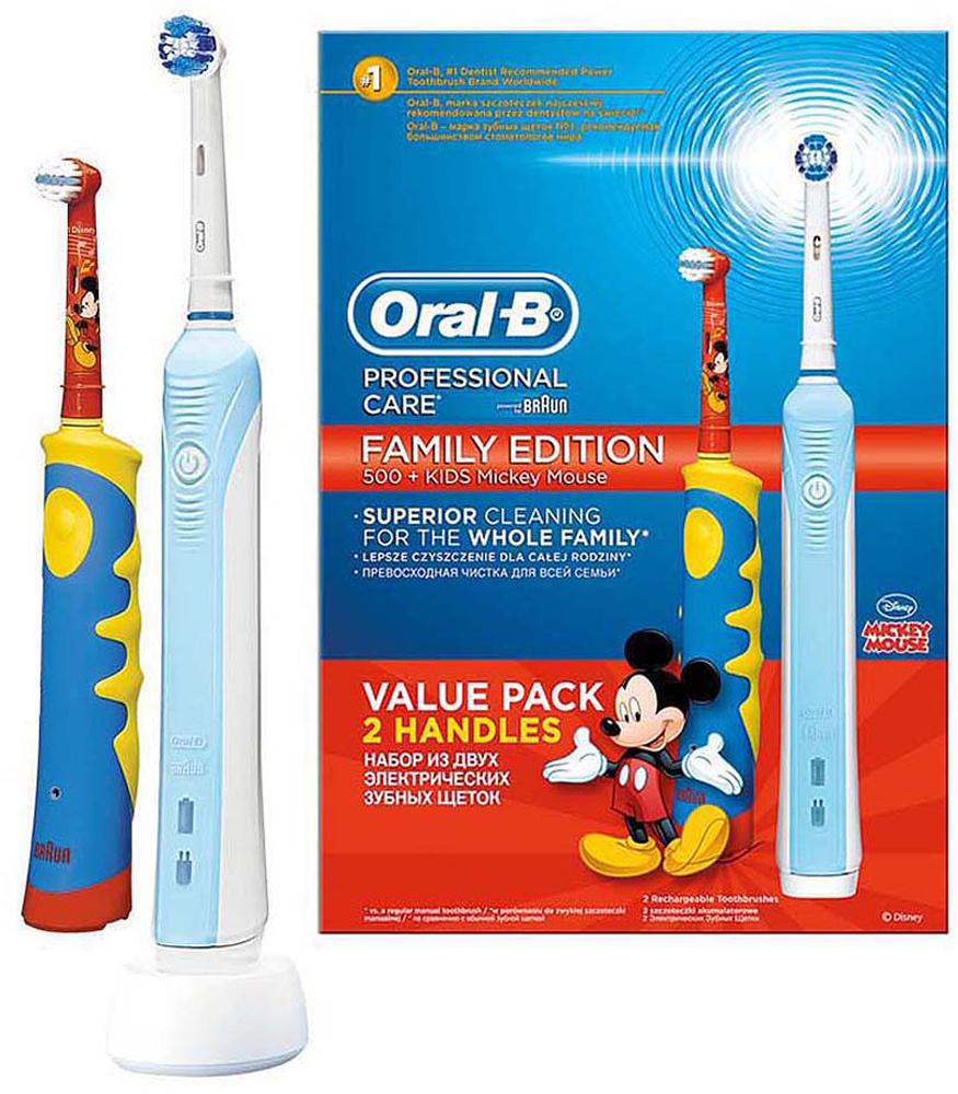 Набор электрических зубных щеток Oral-B (PС 500 Precision Clean + Mickey Kids)