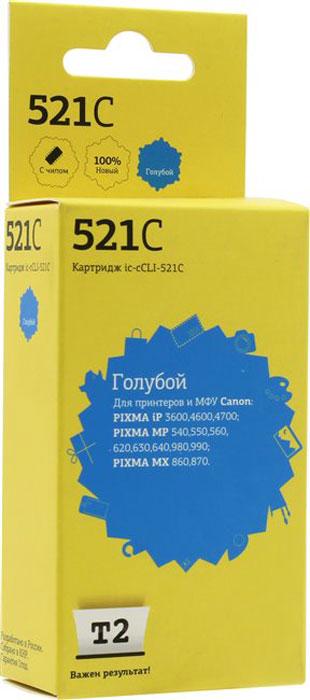T2 IC-CCLI-521C картридж для Canon PIXMA iP3600/4600/4700/MP540/620/630/980, Cyan