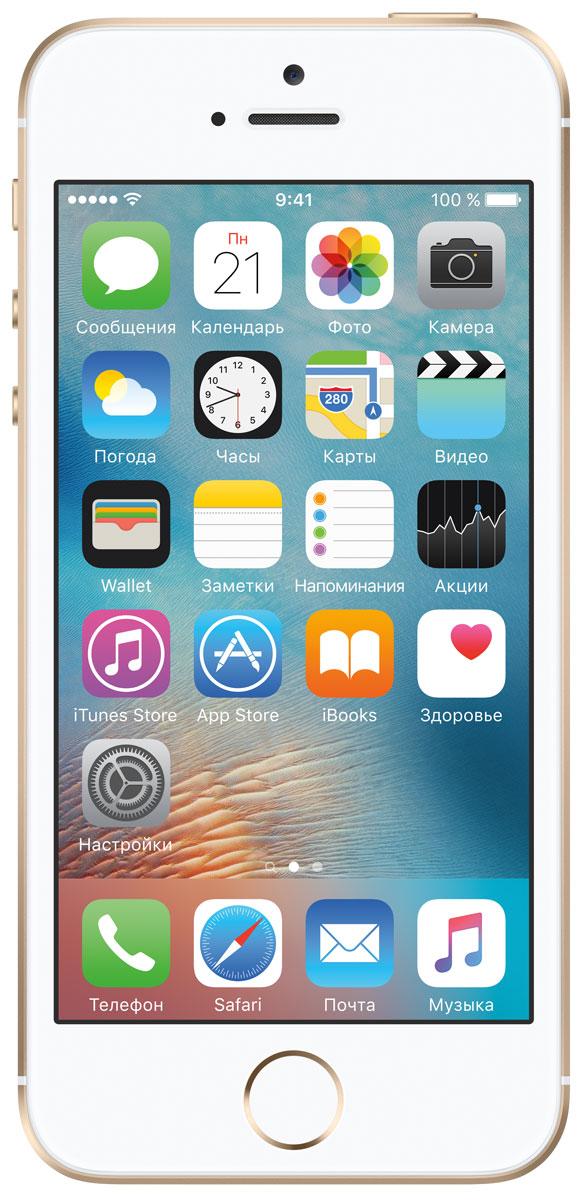 Apple iPhone SE 128GB, GoldMP882RU/AApple iPhone SE - самый мощный 4-дюймовый смартфон в истории.Корпус лёгкого, компактного и удобного устройства сделан из гладкого матированного алюминия. На великолепном 4-дюймовом дисплее Retina всё выглядит невероятно чётко и ярко. А завершают картину матовые скошенные края и логотип из нержавеющей стали.В основе iPhone SE лежит A9 - тот же передовой процессор, что установлен на iPhone 6s. Его 64-битная архитектура уровня настольных компьютеров гарантирует потрясающую скорость работы и отклика. А графика уровня игровых консолей полностью погружает в мир любимых игр и приложений. Этот мощный процессор просто создан для максимальной производительности.Сопроцессор движения M9 встроен непосредственно в процессор A9 и напрямую взаимодействует с компасом, гироскопом и акселерометром. Это расширяет возможности по сбору фитнес-данных - например, количества шагов и пройденного расстояния. Включить Siri также стало намного проще, вам даже не придётся брать iPhone в руки. Просто скажите: Привет, Siri.Ваши фотографии, сделанные при помощи 12-мегапиксельной камеры iSight, будут чёткими и детальными - прямо как на iPhone 6s. Кроме того, вы можете снимать и редактировать отличное видео 4K с разрешением в четыре раза выше, чем HD-видео 1080p.Благодаря Live Photos ваши фотографии буквально придут в движение и зазвучат. Просто коснитесь снимка в любой точке и удерживайте, чтобы увидеть несколько секунд, записанных до и после съёмки.Дисплей Retina - это не только экран вашего iPhone, но и вспышка HD-камеры FaceTime. Благодаря особой технологии вспышка Retina Flash в три раза ярче обычной и позволяет снимать отличные селфи даже ночью и при плохом освещении. А вспышка True Tone подстраивается под окружающее освещение и обеспечивает натуральные цвета и естественный тон кожи. В медиатеке iCloud хранятся последние версии всех ваших фотографий и видеозаписей. Все внесённые вами изменения автоматически отображаются на всех ваших устройствах, поэтому вы м