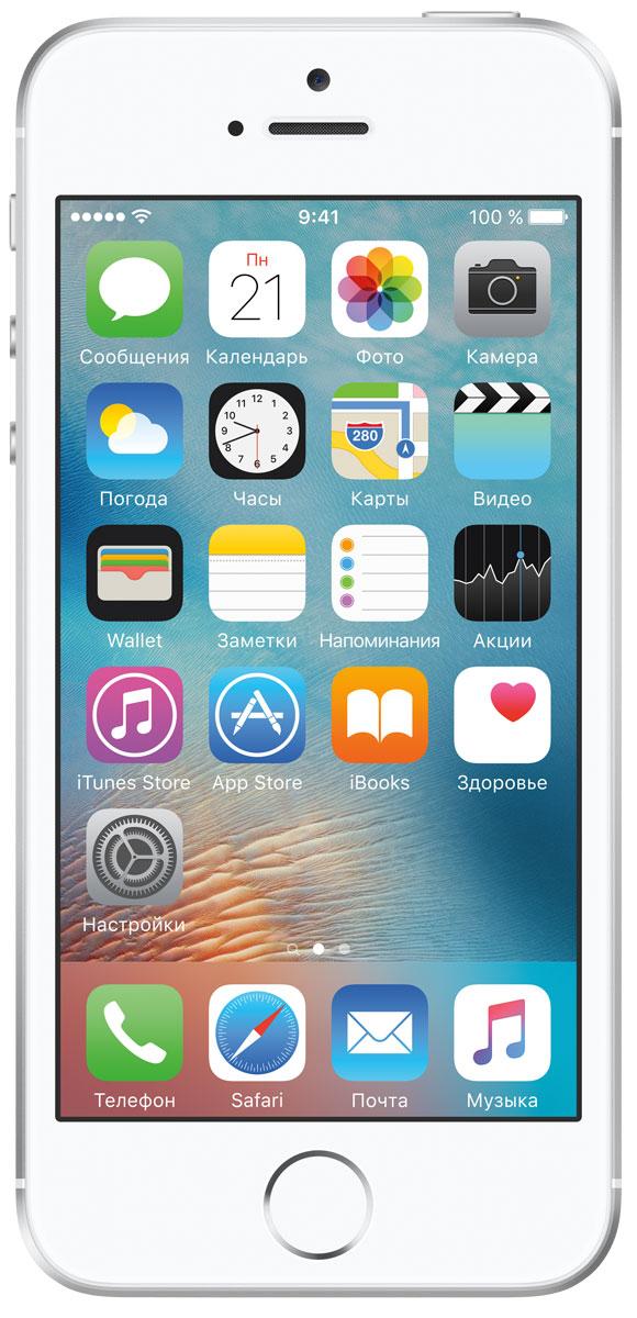 Apple iPhone SE 128GB, SilverMP872RU/AApple iPhone SE - самый мощный 4-дюймовый смартфон в истории.Корпус лёгкого, компактного и удобного устройства сделан из гладкого матированного алюминия. На великолепном 4-дюймовом дисплее Retina всё выглядит невероятно чётко и ярко. А завершают картину матовые скошенные края и логотип из нержавеющей стали.В основе iPhone SE лежит A9 - тот же передовой процессор, что установлен на iPhone 6s. Его 64-битная архитектура уровня настольных компьютеров гарантирует потрясающую скорость работы и отклика. А графика уровня игровых консолей полностью погружает в мир любимых игр и приложений. Этот мощный процессор просто создан для максимальной производительности.Сопроцессор движения M9 встроен непосредственно в процессор A9 и напрямую взаимодействует с компасом, гироскопом и акселерометром. Это расширяет возможности по сбору фитнес-данных - например, количества шагов и пройденного расстояния. Включить Siri также стало намного проще, вам даже не придётся брать iPhone в руки. Просто скажите: Привет, Siri.Ваши фотографии, сделанные при помощи 12-мегапиксельной камеры iSight, будут чёткими и детальными - прямо как на iPhone 6s. Кроме того, вы можете снимать и редактировать отличное видео 4K с разрешением в четыре раза выше, чем HD-видео 1080p.Благодаря Live Photos ваши фотографии буквально придут в движение и зазвучат. Просто коснитесь снимка в любой точке и удерживайте, чтобы увидеть несколько секунд, записанных до и после съёмки.Дисплей Retina - это не только экран вашего iPhone, но и вспышка HD-камеры FaceTime. Благодаря особой технологии вспышка Retina Flash в три раза ярче обычной и позволяет снимать отличные селфи даже ночью и при плохом освещении. А вспышка True Tone подстраивается под окружающее освещение и обеспечивает натуральные цвета и естественный тон кожи. В медиатеке iCloud хранятся последние версии всех ваших фотографий и видеозаписей. Все внесённые вами изменения автоматически отображаются на всех ваших устройствах, поэтому вы