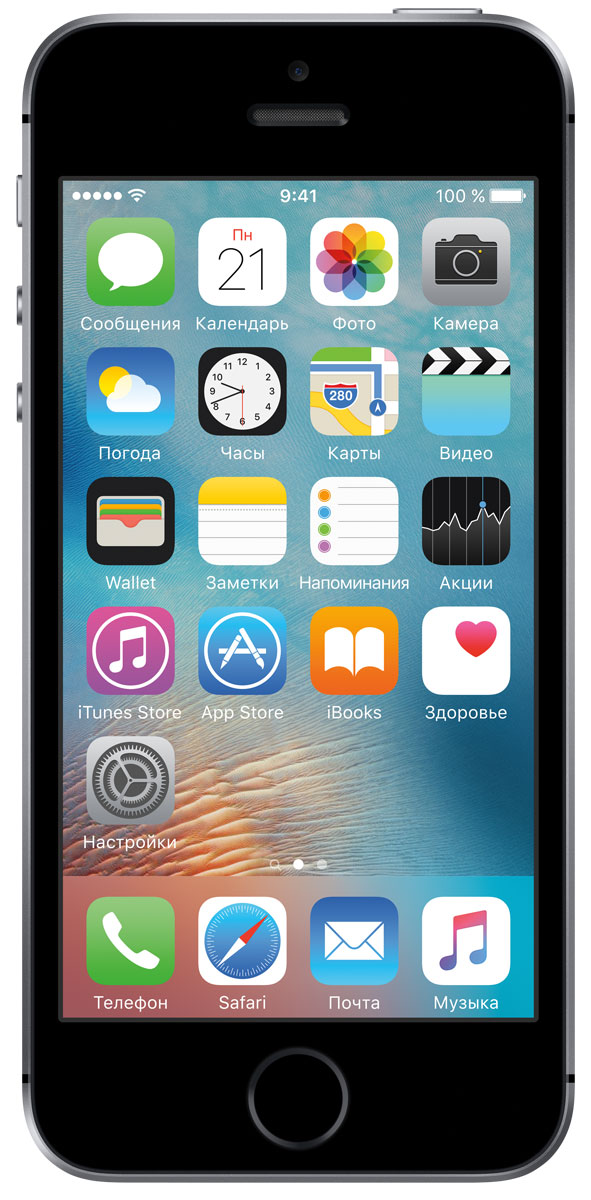 Apple iPhone SE 128GB, Space GreyMP862RU/AApple iPhone SE - самый мощный 4-дюймовый смартфон в истории.Корпус лёгкого, компактного и удобного устройства сделан из гладкого матированного алюминия. На великолепном 4-дюймовом дисплее Retina всё выглядит невероятно чётко и ярко. А завершают картину матовые скошенные края и логотип из нержавеющей стали.В основе iPhone SE лежит A9 - тот же передовой процессор, что установлен на iPhone 6s. Его 64-битная архитектура уровня настольных компьютеров гарантирует потрясающую скорость работы и отклика. А графика уровня игровых консолей полностью погружает в мир любимых игр и приложений. Этот мощный процессор просто создан для максимальной производительности.Сопроцессор движения M9 встроен непосредственно в процессор A9 и напрямую взаимодействует с компасом, гироскопом и акселерометром. Это расширяет возможности по сбору фитнес-данных - например, количества шагов и пройденного расстояния. Включить Siri также стало намного проще, вам даже не придётся брать iPhone в руки. Просто скажите: Привет, Siri.Ваши фотографии, сделанные при помощи 12-мегапиксельной камеры iSight, будут чёткими и детальными - прямо как на iPhone 6s. Кроме того, вы можете снимать и редактировать отличное видео 4K с разрешением в четыре раза выше, чем HD-видео 1080p.Благодаря Live Photos ваши фотографии буквально придут в движение и зазвучат. Просто коснитесь снимка в любой точке и удерживайте, чтобы увидеть несколько секунд, записанных до и после съёмки.Дисплей Retina - это не только экран вашего iPhone, но и вспышка HD-камеры FaceTime. Благодаря особой технологии вспышка Retina Flash в три раза ярче обычной и позволяет снимать отличные селфи даже ночью и при плохом освещении. А вспышка True Tone подстраивается под окружающее освещение и обеспечивает натуральные цвета и естественный тон кожи. В медиатеке iCloud хранятся последние версии всех ваших фотографий и видеозаписей. Все внесённые вами изменения автоматически отображаются на всех ваших устройствах, поэтом