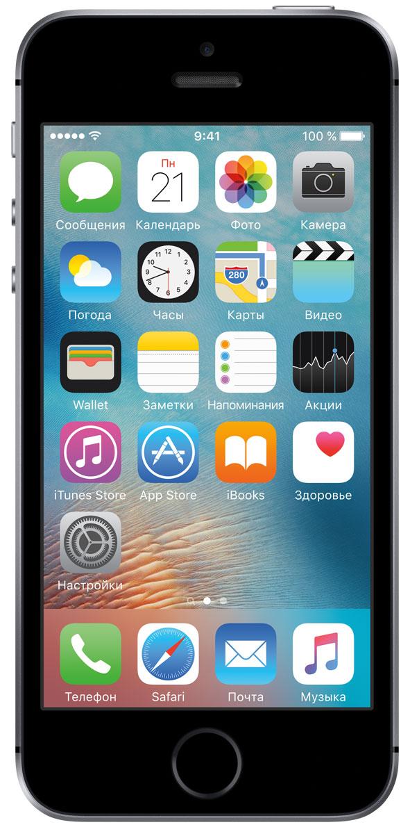 Apple iPhone SE 32GB, Space GreyMP822RU/AApple iPhone SE - самый мощный 4-дюймовый смартфон в истории.Корпус лёгкого, компактного и удобного устройства сделан из гладкого матированного алюминия. На великолепном 4-дюймовом дисплее Retina всё выглядит невероятно чётко и ярко. А завершают картину матовые скошенные края и логотип из нержавеющей стали.В основе iPhone SE лежит A9 - тот же передовой процессор, что установлен на iPhone 6s. Его 64-битная архитектура уровня настольных компьютеров гарантирует потрясающую скорость работы и отклика. А графика уровня игровых консолей полностью погружает в мир любимых игр и приложений. Этот мощный процессор просто создан для максимальной производительности.Сопроцессор движения M9 встроен непосредственно в процессор A9 и напрямую взаимодействует с компасом, гироскопом и акселерометром. Это расширяет возможности по сбору фитнес-данных - например, количества шагов и пройденного расстояния. Включить Siri также стало намного проще, вам даже не придётся брать iPhone в руки. Просто скажите: Привет, Siri.Ваши фотографии, сделанные при помощи 12-мегапиксельной камеры iSight, будут чёткими и детальными - прямо как на iPhone 6s. Кроме того, вы можете снимать и редактировать отличное видео 4K с разрешением в четыре раза выше, чем HD-видео 1080p.Благодаря Live Photos ваши фотографии буквально придут в движение и зазвучат. Просто коснитесь снимка в любой точке и удерживайте, чтобы увидеть несколько секунд, записанных до и после съёмки.Дисплей Retina - это не только экран вашего iPhone, но и вспышка HD-камеры FaceTime. Благодаря особой технологии вспышка Retina Flash в три раза ярче обычной и позволяет снимать отличные селфи даже ночью и при плохом освещении. А вспышка True Tone подстраивается под окружающее освещение и обеспечивает натуральные цвета и естественный тон кожи. В медиатеке iCloud хранятся последние версии всех ваших фотографий и видеозаписей. Все внесённые вами изменения автоматически отображаются на всех ваших устройствах, поэтому