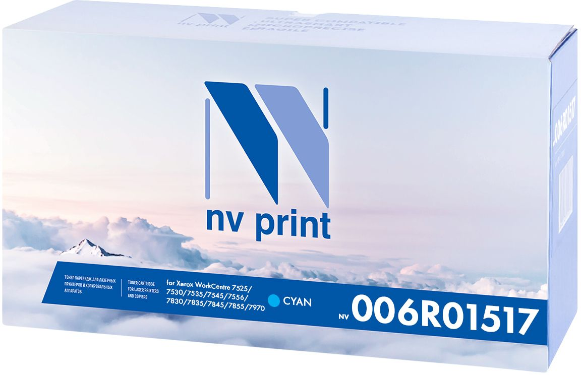 NV Print 006R01517, Black картридж для Xerox WorkCentre 7525/7530/7535/7545/7556/7830/7835/7845/7855/7970NV-006R01517BkКартридж NVP лазерный лазерный совместимый Xerox, производитель NV Print, модель NV-006R01517 Black для Xerox WorkCentre 7525/7530/7535/7545/7556/7830/7835/7845/7855/7970, ресурс 26000 копий.