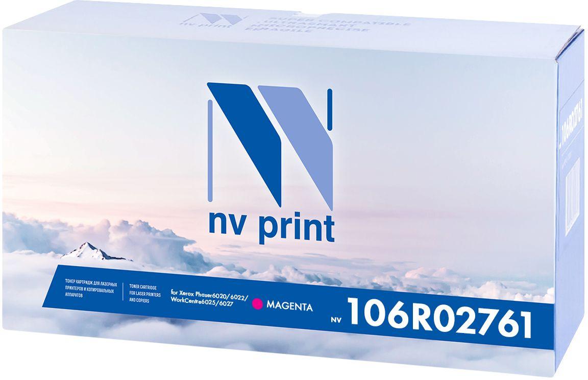 NV Print 106R02761M, Magenta картридж для Xerox Phaser 6020/6022/WorkCentre 6025/6027NV-106R02761MКартридж NVP лазерный совместимый Xerox, производитель NV Print, модель NV-106R02761 Magenta для Xerox Phaser 6020/6022/WorkCentre 6025/6027, ресурс 1000 копий.