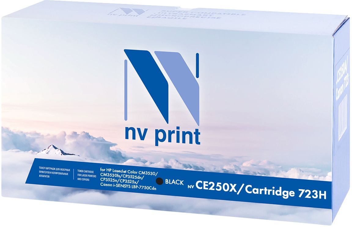 NV Print CE250X/723H, Black тонер-картридж для НР LaserJet Color CP3525/CP3525dn/CP3525n/CP3525x/CM3530/CM3530fs/Canon i-SENSYS LBP7750CdnNV-CE250X/723HBkКартридж лазерный совместимый Canon/HP, производитель NV Print, модель NV-CE250X/Canon 723H Black для НР LaserJet Color CP3525/CP3525dn/CP3525n/CP3525x/CM3530/CM3530fs/Canon i-SENSYS LBP7750Cdn, ресурс 10500 копий.