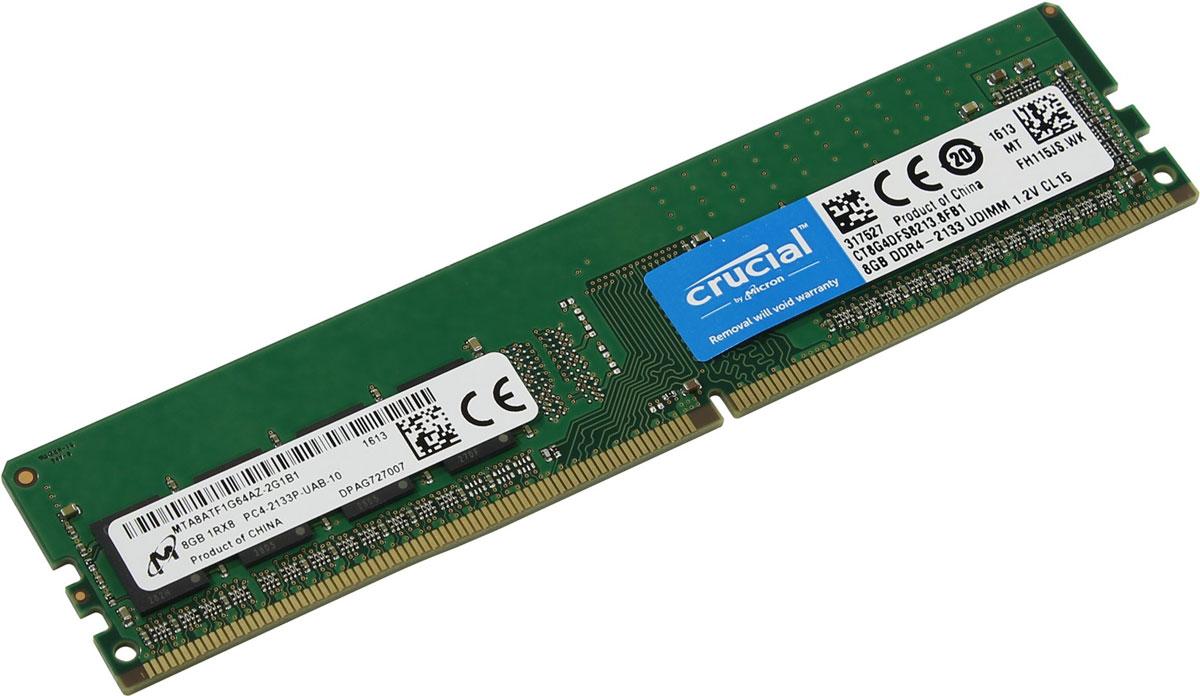 Crucial Single Rank DDR4 8GB 2133МГц модуль оперативной памятиCT8G4DFS8213При производстве оперативной памяти Crucial CT8G4DFS8213 использовались только передовые технологи, с использованием качественных и прочных материалов, которые после установки в системный блок позволят компьютеру работать быстро, плавно, без зависаний. DDR4 обеспечивает повышенную производительность, увеличенную емкость DIMM, улучшенную целостность данных и пониженное энергопотребление. Мощная начинка способна работать с частотой 2133 МГц, а пропускная способность достигает 17000 Мб/с. Объем памяти составляет - 8 гигабайт. Отличные характеристики, которые смогут удовлетворить потребности большинства пользователей.