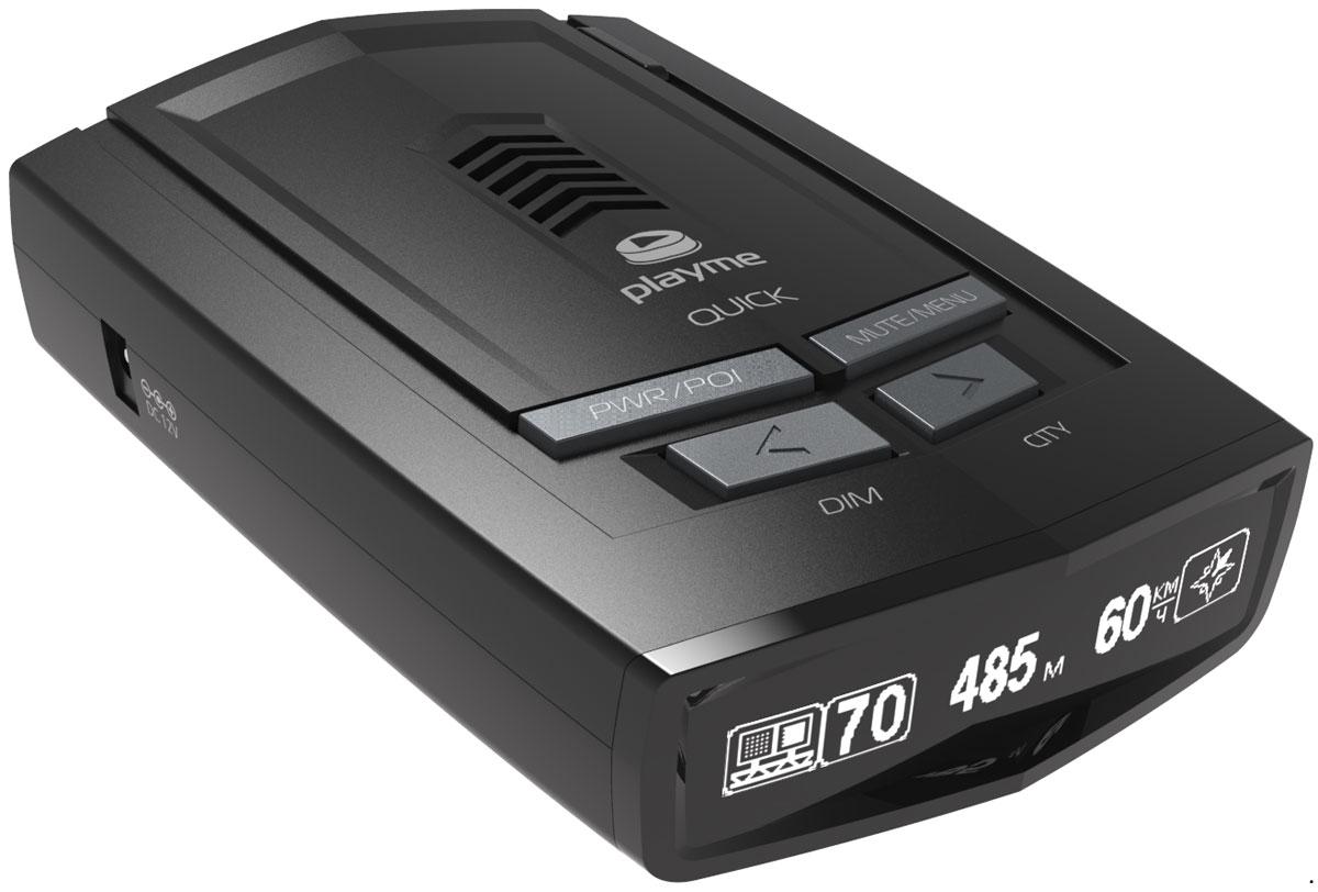PlayMe Quick радар-детекторPlayMe-QUICKРадар-детектор PlayMe Quick обладает наиболее мощной радарной антенной и совершенной системой фильтрации. Датчик реагирует только на камеру и практически полностью игнорирует автоматические двери ТЦ и заправочных станций.Гаджет принадлежит к последнему поколению устройств с двойной схемой предупреждения о камерах контроля скорости. Мощная, высокочувствительная радарная часть работает в паре с GPS информатором.Отличие версии PlayMe Quick от предыдущих моделей - наличие OLED дисплея белого свечения, наличие цифрового компаса направления движения, индикации интенсивности сигнала по 5-и бальной системе и большей дальности предупреждения о полицейских радарах и камерах.Данная модель имеет изначально предустановленные настройки системы, возможность выборочного отключения радио диапазонов , голосовое дублирование всех предупреждений, превосходную фильтрацию ложных срабатываний и возможность эксплуатации уже через несколько секунд после первичной установки и включения. Предустановленная GPS база стационарных камер обновляется на сайте производителя.Защита от обнаружения системами VG-2Возможность обновления GPS базыТип дисплея: OLED текстовыйРежим работы: Авто, Город 1, Город 2, Город 3, Трасса