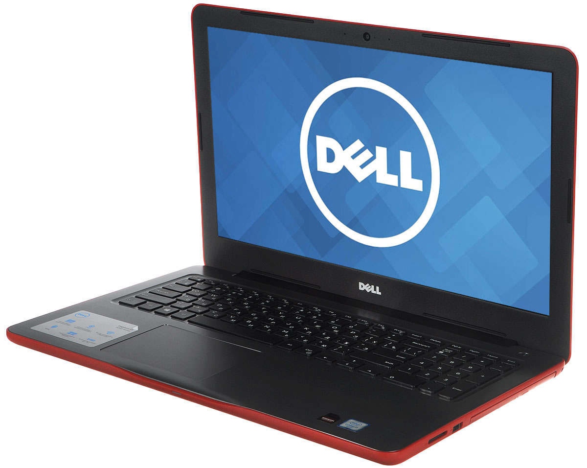 Dell Inspiron 5567-7904, Red