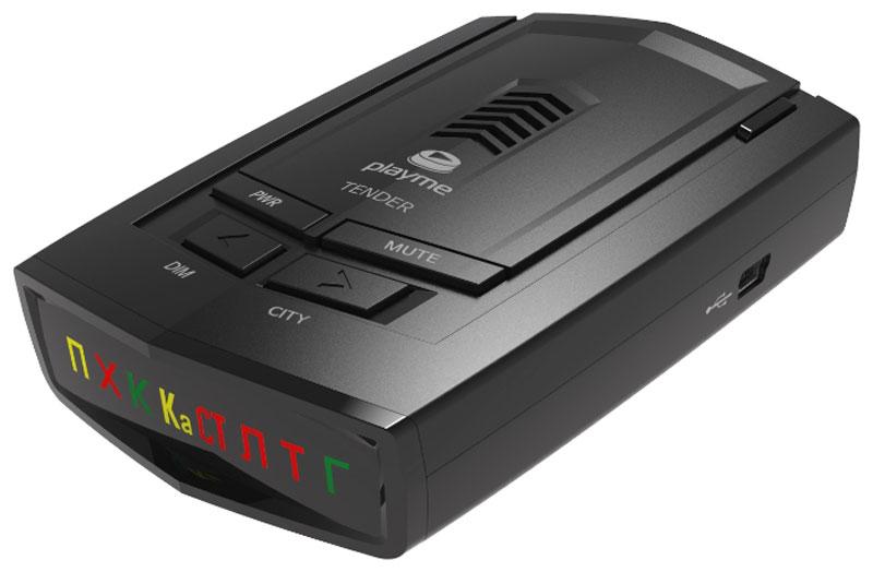 PlayMe Tender радар-детекторPlayMe-TENDERРадар-детектор PlayMe Tender - удобный и легкий прибор, который надежно крепится к лобовому стеклу. Мягкое и ненавязчивое звуковое оповещение предупреждает вас о камерах и радарах за 1000 - 700 метров (в зависимости от зоны видимости).Отключение отдельных диапазоновТип дисплея: символьныйЗащита от ложных срабатыванийСохранение настроекСпектральная чувствительность: 800 - 1100 нмРабочая температура: -20°C - +70°C