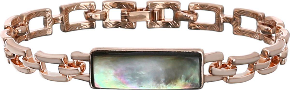 Браслет Модные истории, цвет: золотистый. 11/0443Браслет с подвескамиБраслет выполнен из бижутерийного сплава с гальваническим покрытием из золота 18К. Украшение имеет прямоугольную форму со вставкой из натурального черного перламутра. Застежка - защелка.