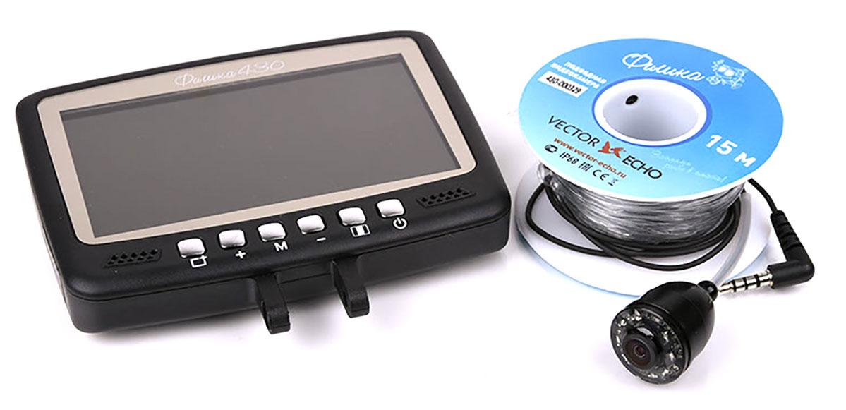 Подводная камера Фишка 430VE-f430Камера обладает эргономичным корпусом, удобно лежащим в руке и легко закрепляющемся на удилище. Дисплей камеры размером 4,3 дюйма, обеспечивает хорошее качество картинки. Подсветка камеры снабжена 8 ИК-светодиодами, что гарантирует Вам информативную картинку, даже при очень низком уровне освещения. Установленный аккумулятор позволяет осуществлять беспрерывную трансляцию до 7 часов, полная зарядка элемента питания происходит от адаптера сети 220В в течении 3 часов.Функция записи: Нет. Рабочая температура: от -20 °С до +60 °С. Дальность обзора (в чистой воде): от 1 до 3 метров. Встроенная подсветка: 8 ИК-светодиодов. Длина кабеля: 15 метров.Разрешение камеры: 800 ТВЛ.Усилие на разрыв: до 30 кг.Время автономной работы:до 7 часов.Ёмкость аккумулятора: 2600 мА/ч.