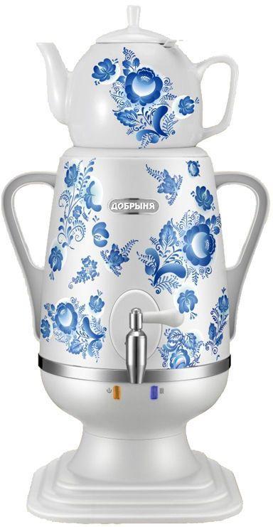 Добрыня DO-415 электрический самоварDO-415Самовар DO-415 станет прекрасной альтернативой обычному чайнику. Украшенный росписью в исконно-русском стиле, он сделает ваш интерьер оригинальным и подчеркнет принадлежность к русской культуре. Кроме того, данная техника обладает рядом технических преимуществ: двойные стенки, наличие заварочного чайника, несколько температурных режимов, встроенный термостат – все это значительно упрощает процесс использования самовара. Вода в самоваре нагревается максимально быстро, и ее температура удерживается длительно время. Самовар Добрыня станет прекрасным и оригинальным подарком к любому празднику!Технические характеристики: - керамический заварочный чайник 1 л. со сменным моющимся фильтром из нержавеющей стали в комплекте- хромированный кран- функция термопота- мощность в режиме подогрева 100 Вт- напряжение сети 220 В- дисковой нагреватель, световая индикация работы, автоматическое отключение, защита от перегрева при выкипании воды.
