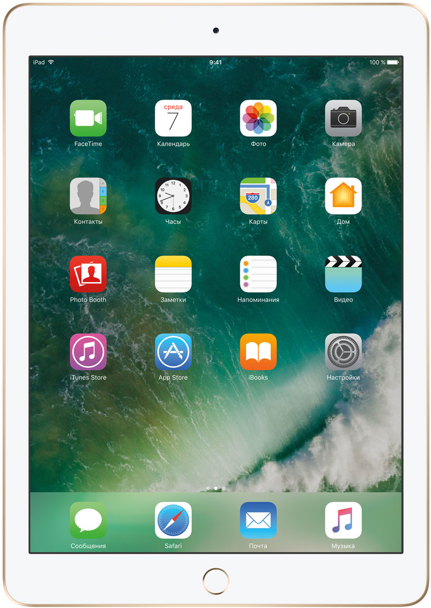 Apple iPad 9.7 Wi-Fi 128GB, GoldMPGW2RU/AДелайте проекты, листайте сайты, играйте и учитесь. У iPad для этого есть великолепный дисплей, высокая производительность и приложения для ваших любимых занятий. Где хотите. Легко и волшебно.Фотографии, шоппинг, презентации - на ярком 9,7-дюймовом дисплее Retina всё выглядит живо, реалистично и невероятно детально.Производительность, необходимую для быстрой и плавной работы приложений, обеспечивает 64-битный процессор A9. Открывайте интерактивные обучающие приложения, играйте в игры со сложной графикой и пользуйтесь двумя приложениями одновременно. При этом ваше устройство будет работать без подзарядки до 10 часов.Все приложения для iPad создаются с учётом его размеров и производительности. И в App Store их очень много. Вы обязательно найдёте то, что вам нужно.Ваш отпечаток пальца - это идеальный пароль, который невозможно угадать или забыть. Технология Touch ID позволяет мгновенно разблокировать iPad и защитить личные данные в приложениях. Вы также можете использовать её для покупок через Apple Pay в приложениях и на cайтах.Снимать фото и видео на iPad проще простого. Его 8-мегапиксельная камера позволяет делать чёткие и яркие фотографии и записывать HD-видео 1080p, которые затем можно отредактировать прямо на iPad с помощью Фото, iMovie или вашего любимого приложения из App Store. А фронтальная HD-камера FaceTime идеальна для видеозвонков и селфи.iPad идеально взаимодействует с другими устройствами. Вы можете начать письмо на iPhone и закончить его на iPad. Или скопировать картинку, видео и текст на iPad, а затем вставить их на Mac. А для моментальной передачи файлов между устройствами по беспроводной сети удобно пользоваться функцией AirDrop.Планшет сертифицирован EAC и имеет русифицированный интерфейс, меню и Руководство пользователя.