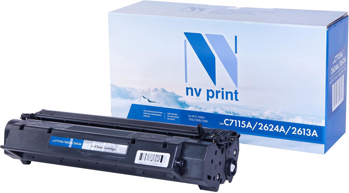 NV Print C7115A/2624A/2613A, Black тонер-картридж для HP LaserJet 1000/1200/1150/1300NV-C7115A/2624A/2613AСовместимый лазерный картридж NV Print C7115A/2624A/2613A для печатающих устройств HP - это альтернатива приобретению оригинальных расходных материалов. При этом качество печати остается высоким. Картридж обеспечивает повышенную чёткость чёрного текста и плавность переходов оттенков серого цвета и полутонов, позволяет отображать мельчайшие детали изображения.Лазерные принтеры, копировальные аппараты и МФУ являются более выгодными в печати, чем струйные устройства, так как лазерных картриджей хватает на значительно большее количество отпечатков, чем обычных. Для печати в данном случае используются не чернила, а тонер.