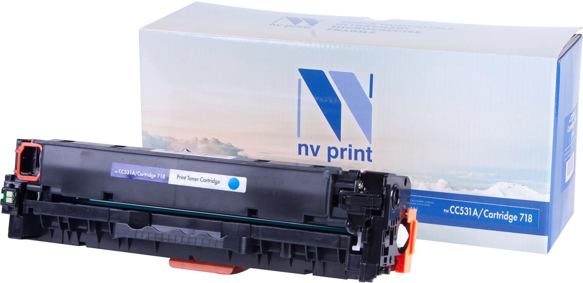 NV Print CC531A/Canon718C, Cyan тонер-картридж для HP LJ Color CP2025/Canon i-SENSYSLBP-7200CNV-CC531A/Canon718CСовместимый лазерный картридж NV Print CC531A/Canon718C для печатающих устройств LJ и Canon - это альтернатива приобретению оригинальных расходных материалов. При этом качество печати остается высоким. Картридж обеспечивает повышенную чёткость и плавность переходов оттенков цвета и полутонов, позволяет отображать мельчайшие детали изображения.Лазерные принтеры, копировальные аппараты и МФУ являются более выгодными в печати, чем струйные устройства, так как лазерных картриджей хватает на значительно большее количество отпечатков, чем обычных. Для печати в данном случае используются не чернила, а тонер.
