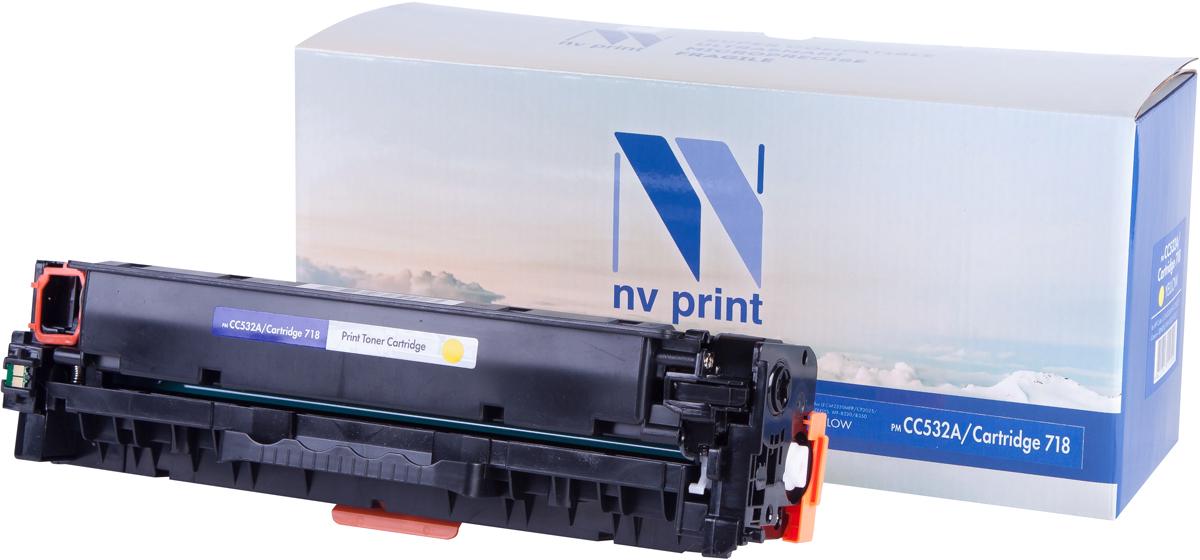 NV Print CC532A/Canon718Y, Yellow тонер-картридж для HP Color LaserJet CM2320MFP/CP2025/Canon i-SENSYS MF-8330/8350NV-CC532A/Canon718YСовместимый лазерный картридж NV Print NV-CC532A/Canon718Y для печатающих устройств HP, Canon - это альтернатива приобретению оригинальных расходных материалов. При этом качество печати остается высоким. Картридж обеспечивает повышенную четкость изображения и плавность переходов оттенков и полутонов, позволяют отображать мельчайшие детали изображения.Лазерные принтеры, копировальные аппараты и МФУ являются более выгодными в печати, чем струйные устройства, так как лазерных картриджей хватает на значительно большее количество отпечатков, чем обычных. Для печати в данном случае используются не чернила, а тонер.