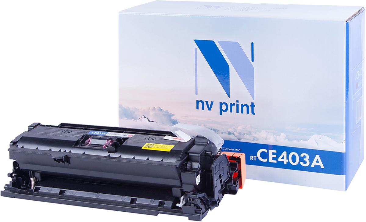 NV Print CE403AM, Magenta тонер-картридж для HP Color LaserJet Color M551/М551n/M551dn/M551xhNV-CE403AMСовместимый лазерный картридж NV Print CE403AM для печатающих устройств HP - это альтернатива приобретению оригинальных расходных материалов. При этом качество печати остается высоким. Картридж обеспечивает повышенную чёткость и плавность переходов оттенков цвета и полутонов, позволяет отображать мельчайшие детали изображения.Лазерные принтеры, копировальные аппараты и МФУ являются более выгодными в печати, чем струйные устройства, так как лазерных картриджей хватает на значительно большее количество отпечатков, чем обычных. Для печати в данном случае используются не чернила, а тонер.
