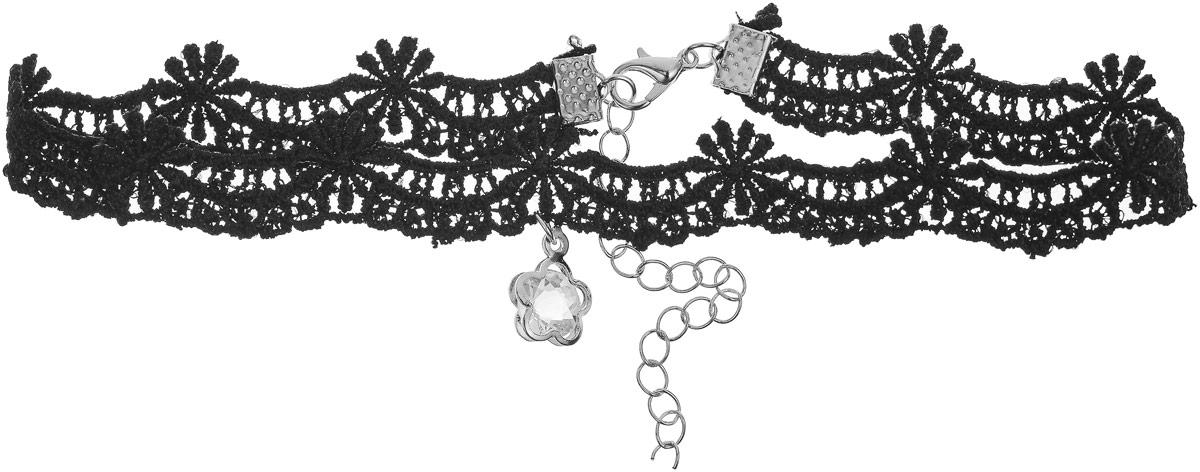 Чокер Bradex Элен, цвет: черный. AS 0082Бусы-ошейникBradex Чокер Элен - ненавязчивое украшение в классическом стиле, выполненное в виде черного кружева с ажурным плетением, плотно обхватывающим шею. По центру расположен прозрачный кристалл-подвеска. Застегивается и регулируется по длине при помощи карабина.