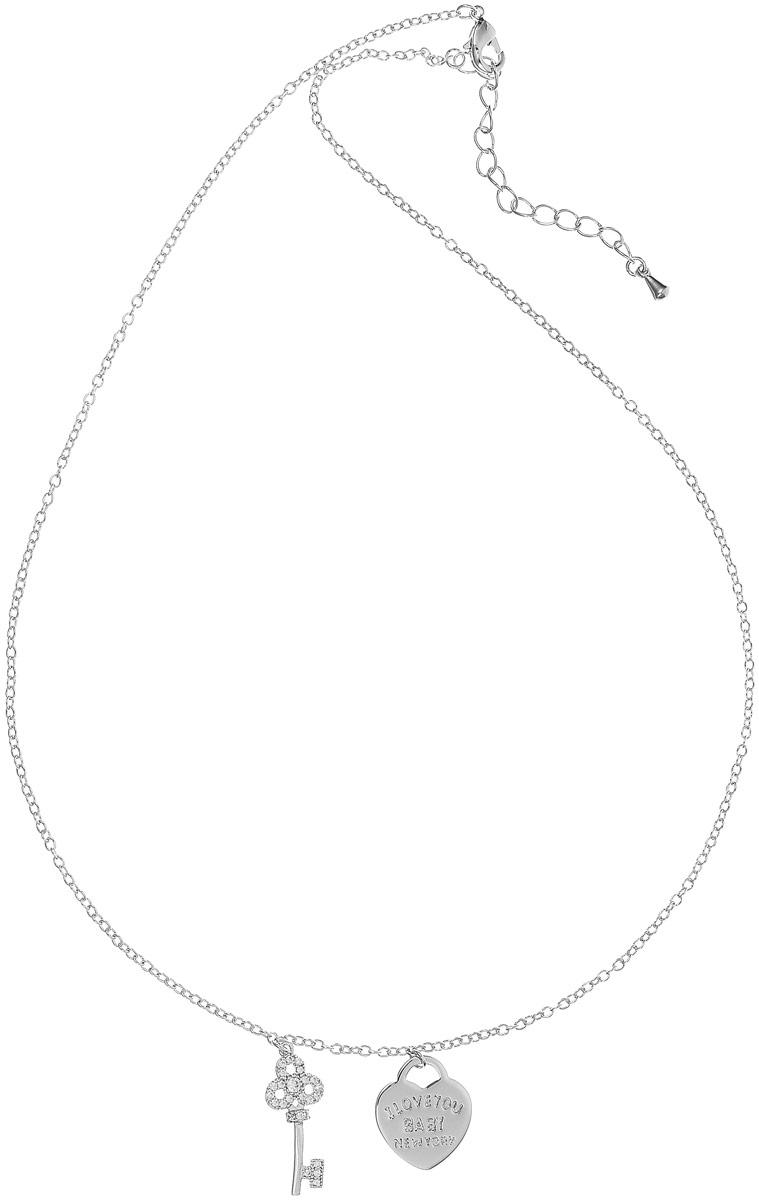 Колье Bradex Бэби, цвет: серебряный. AS 0109Колье (короткие одноярусные бусы)Женственное колье Бэби - прекрасный символичный подарок, вручающий вашему близкому человеку замочек от вашего сердца вместе сизящным ключом, инкрустированным мелкими сияющими кристаллами. Колье дает возможность играть с образами: можно сочетать обе подвески вместе или носить лишь одну из них, разделив комплект с любимымчеловеком. Качественное серебряное покрытие и универсальный дизайн делают колье подходящим к любому наряду.