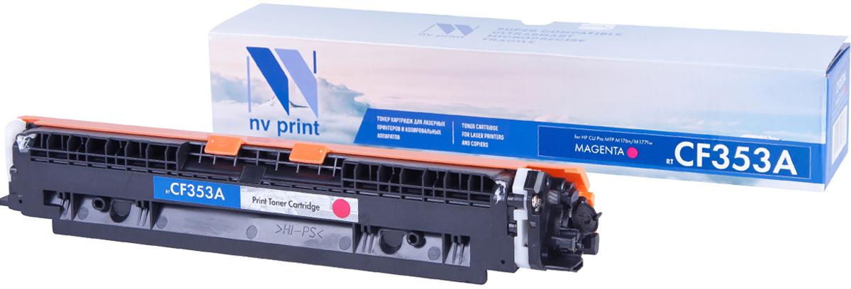 NV Print CF353AM, Magenta тонер-картридж для HP Color LaserJet Pro MFP 153/M176/M177NV-CF353AMСовместимый лазерный картридж NV Print CF353AM для печатающих устройств HP - это альтернатива приобретению оригинальных расходных материалов. При этом качество печати остается высоким. Картридж обеспечивает повышенную чёткость и плавность переходов оттенков цвета и полутонов, позволяет отображать мельчайшие детали изображения.Лазерные принтеры, копировальные аппараты и МФУ являются более выгодными в печати, чем струйные устройства, так как лазерных картриджей хватает на значительно большее количество отпечатков, чем обычных. Для печати в данном случае используются не чернила, а тонер.