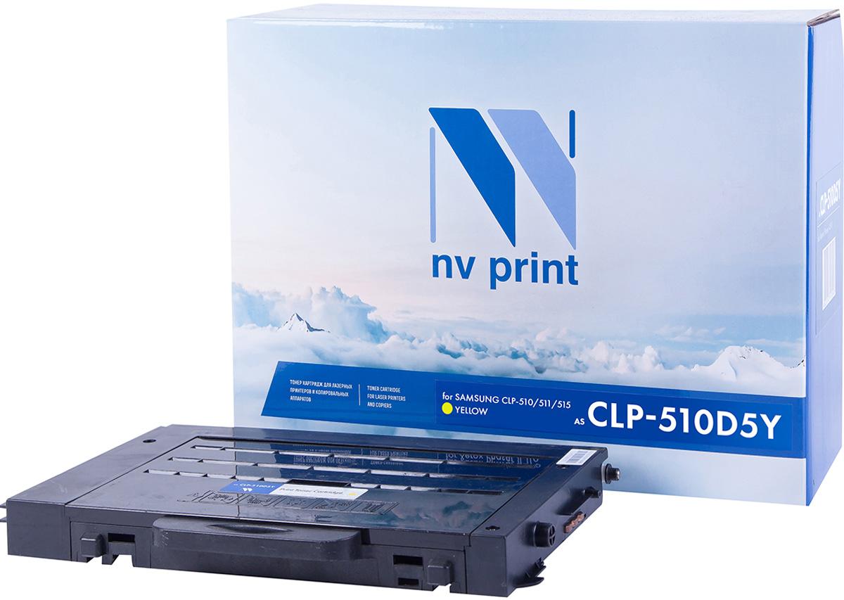 NV Print CLP-510D5Y, Yellow тонер-картридж для Samsung CLP-510/510NCLP-510D5YСовместимый лазерный картридж NV Print CLP-510D5Y для печатающих устройств Samsung - это альтернатива приобретению оригинальных расходных материалов. При этом качество печати остается высоким.Лазерные принтеры, копировальные аппараты и МФУ являются более выгодными в печати, чем струйные устройства, так как лазерных картриджей хватает на значительно большее количество отпечатков, чем обычных. Для печати в данном случае используются не чернила, а тонер.
